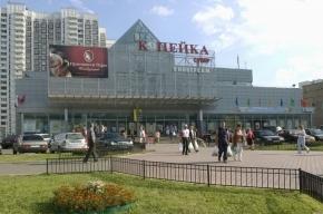 На юге Москвы найден расчлененный труп женщины
