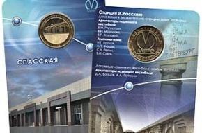 Отдельный вход на станцию метро «Спасская» откроется 7 ноября