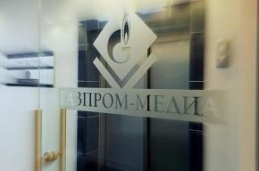 «Газпром-Медиа» покупает у Потанина холдинг «ПрофМедиа»