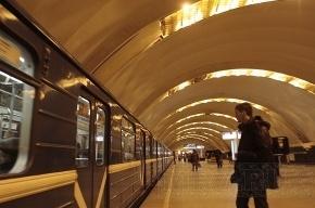 Очевидцы: Националисты избивали «нерусских» в метро «Удельная»