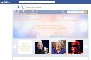 В Facebook появилось приложение для поминовения усопших