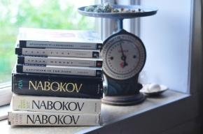 Уволен прокурор, запретивший Набокова и Есенина в школах