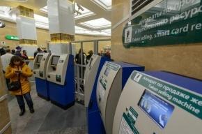 В петербургском метро установят систему распознавания лиц