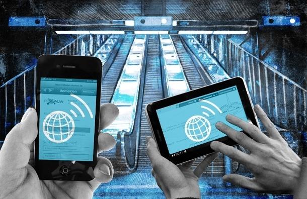 «Мой район» нашел 13 станций петербургского метро, где неофициально работает Wi-Fi