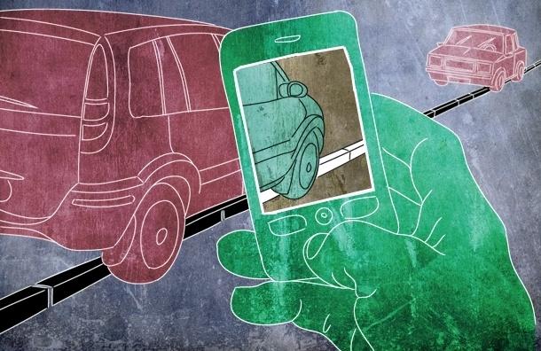 В Петербурге тестируют мобильное приложение по борьбе с автожлобством