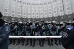 Фоторепортаж: «Евромайдан. Часть 2. »