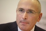 Фоторепортаж: «Ходорковский до и после»