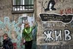 Камчатка Виктора Цоя : Фоторепортаж
