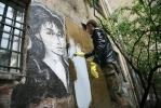 Фоторепортаж: «Камчатка Виктора Цоя »