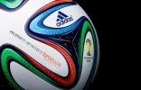 В Бразилии представлен мяч чемпионата мира - Brazuca: Фоторепортаж