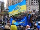 Фоторепортаж: «Евромайдан 1 декабря»