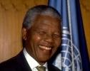Нельсон Мандела: Фоторепортаж