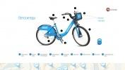 Фоторепортаж: «Проект сетевого велопроката в Петербурге»