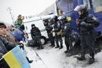 Фоторепортаж: «Евромайдан 11.12.2013»