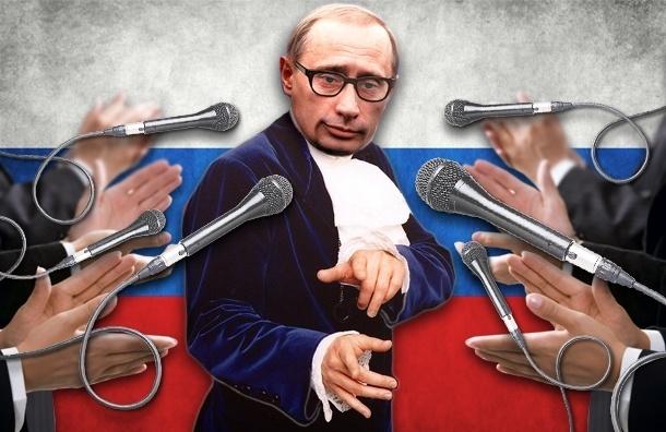Новые инициативы Путина: земства, деофшоризация, ЕГЭ за рубежом, и что это значит для Петербурга