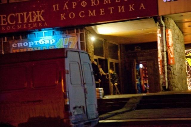 Игровой салон на проспекте Большевиков: Фото