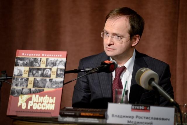 Владимир Мединский: Фото