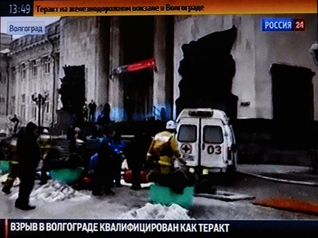 Взрыв в Волгограде 29.12.2013 г. на ж/д вокзале : Фото