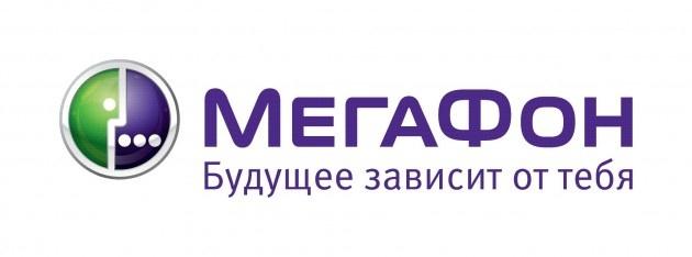 megafon (1)