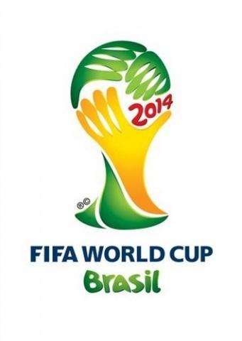 В Бразилии представлен мяч чемпионата мира - Brazuca: Фото