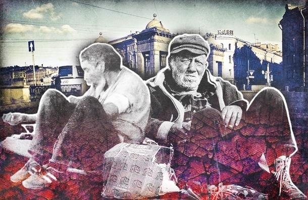 Бездомные в Петербурге становятся моложе и умирают чаще