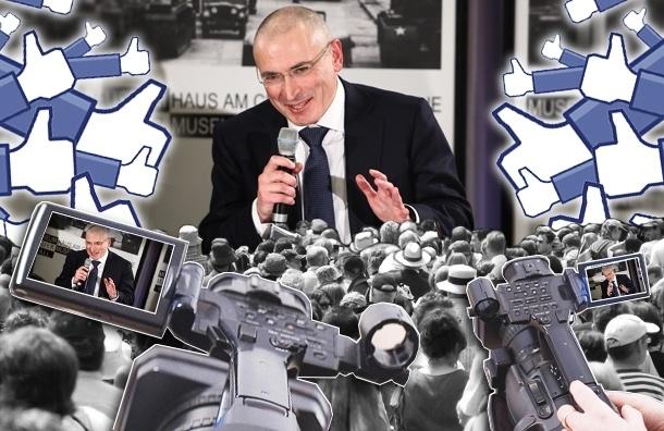 Все сошли с ума по поводу Ходорковского