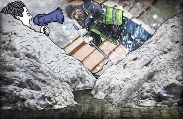 Инструкция для петербуржцев: куда жаловаться на неубранный снег