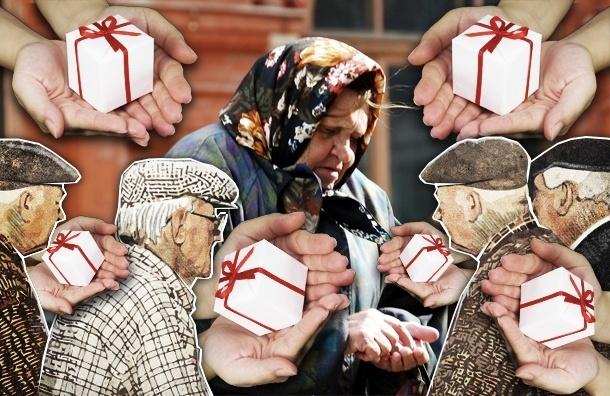 Люди, которые бескорыстно помогают пожилым в Петербурге