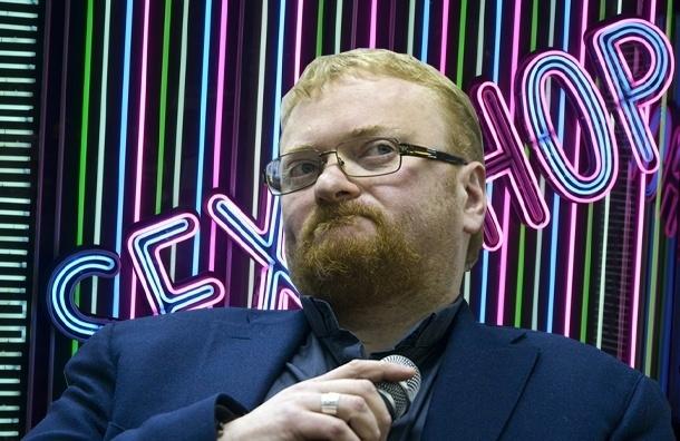 Почему депутат Милонов так часто пишет законы о сексе