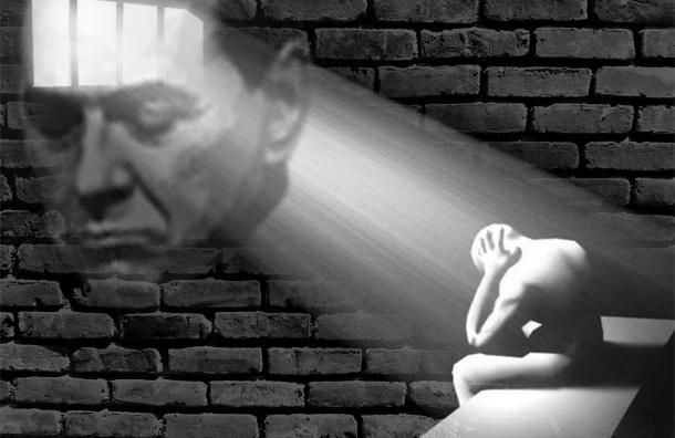 В России заработала амнистия - есть первые пострадавшие