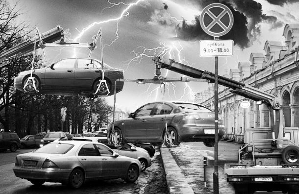 В Пушкине развернулся «террор автомобилистов эвакуаторами»