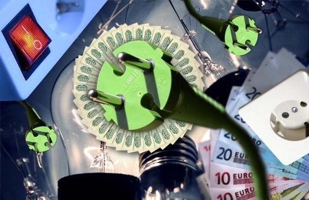 Электричество в Петербурге подорожает на 12 копеек за киловатт в 2014 году