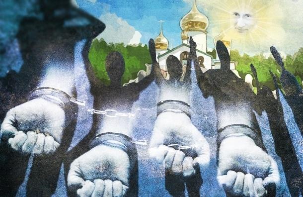 «Православие в сегодняшнем виде лицемерно»