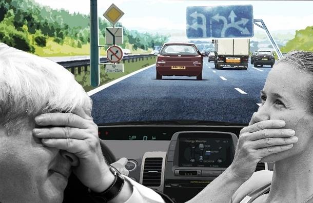 Автомобилисты жалуются на коррупционноемкие дорожные знаки в Петербурге