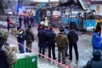 Теракт в Волгограде 30 декабря: опубликован список пострадавших