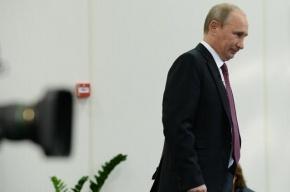 Послание Путина к Федеральному собранию 12 декабря: подъем Сибири и Дальнего Востока - национальный приоритет на весь XXI век