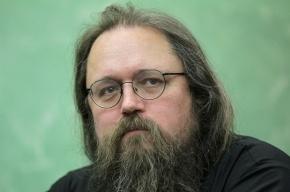 Андрей Кураев уволен из Московской православной духовной академии