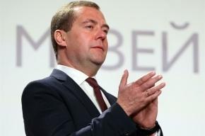Медведев: 51 регион получит поддержку при выплате пособий на детей
