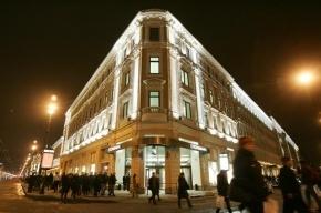 «Стокманн» на Невском проспекте признали градостроительной ошибкой