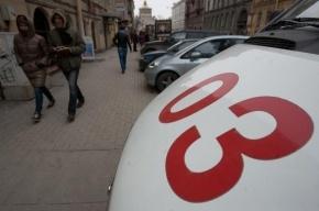 В массовом ДТП в Петербурге пострадала беременная 15-летняя девочка