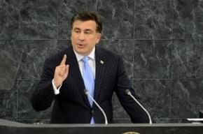 Саакашвили устроился на работу преподавателем в США