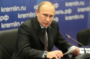 Послание Путина к Федеральному собранию 12 декабря: сочинение должно учитываться при поступлении в вуз наряду с ЕГЭ