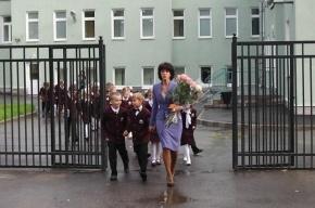 В России началась запись детей в первый класс