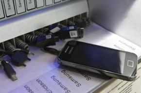 В Петербурге установят автоматы для бесплатной зарядки мобильных устройств