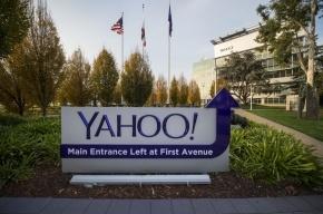 Yahoo покажет Олимпиаду в Сочи в прямом эфире
