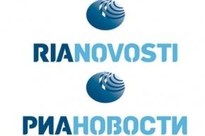 Путин подписал указ о ликвидации агентства РИА «Новости»
