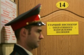 В Ленобласти пьяный безработный избил полицейского