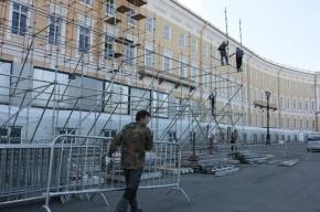 Монтажник разбился при ремонте здания Главного штаба