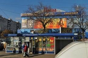 Приезжие из Чечни устроили массовую драку у кинотеатра «Прага»