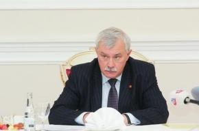 В Кремле опровергли информацию о досрочной отставке Полтавченко